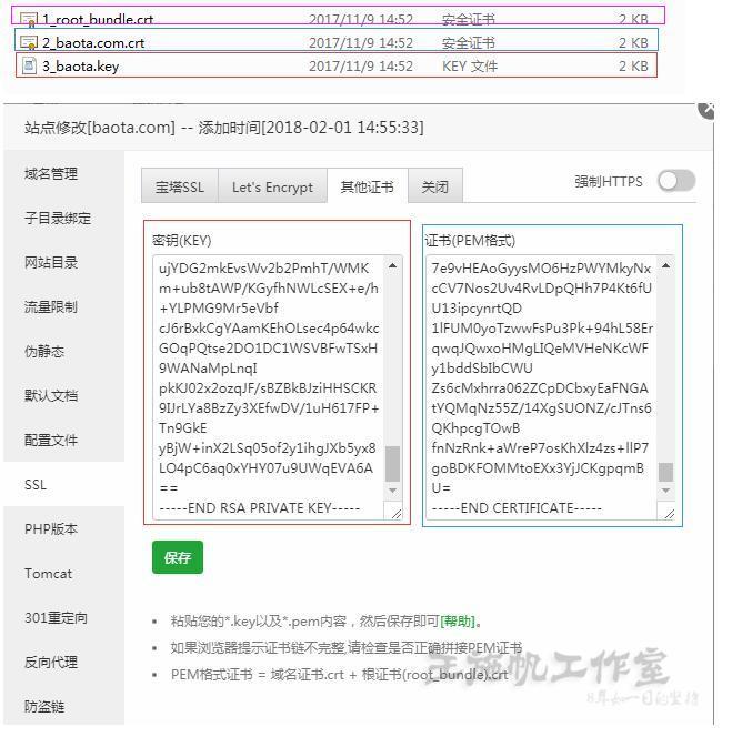 QQ截图20180716205440_gaitubao_com_watermark.jpg